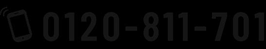 Tel.0596-20-5200
