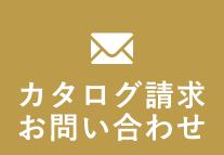 モデルハウス紹介 リンクボタン